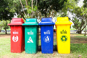 Old colorful garbage bins at a tourist attraction.