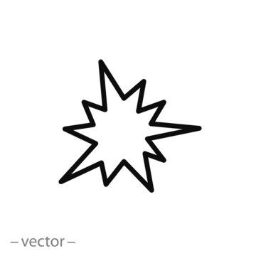 Boom icon vector