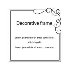 Vintage scroll baroque frame, decorative design element.