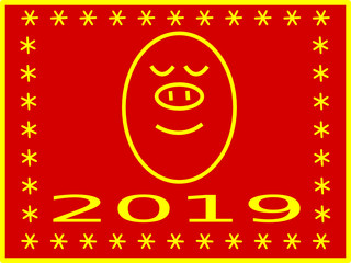 happy new year card with pig