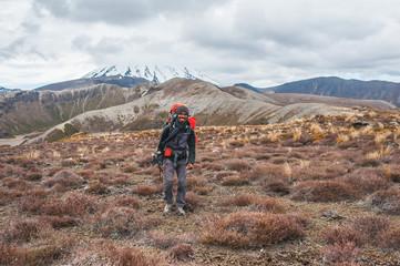 Tongariro National Park, Northern Circuit, New Zealand, North Island
