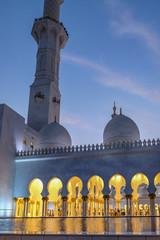 Fototapete - UAE Abu Dhabi
