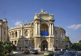 Odessa Opera and Ballet Theater. Ukraine