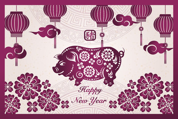 Happy Chinese new year retro purple traditional frame pig flower lantern and cloud