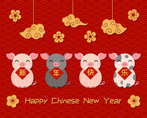 2019 New Year greeting card with cute pigs holding cards with Chinese text Happy New Year, clouds, flowers. Vector illustration. Design concept for holiday banner, decorative element.