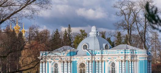 The Grotto, Pushkin, Tsarskoe Selo, St Petersburg, Russia