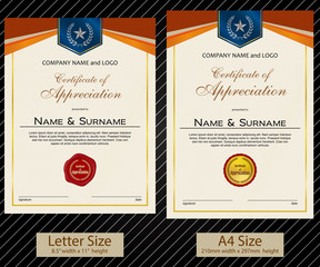 2 sizes of Certificate of Appreciation with laurel wreath and wax seal portrait version