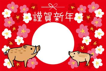年賀状テンプレート 写真フレーム ハガキ 2019年亥年 猪親子と満開の梅 赤 手描き