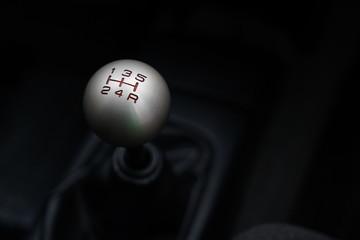 Car's gear shifter