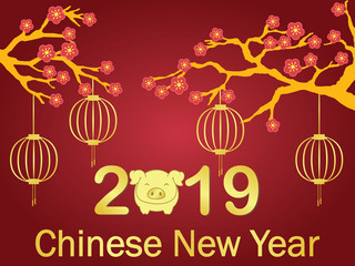 Chinese paper cut style Chinese New Year background, creative flat design greeting card template. firecracker, Flowers and Clouds, China Lantern.