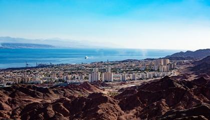 Beauty view on Eilat from Negev desert