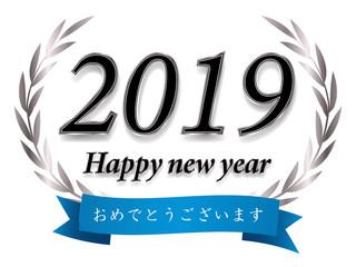 2019 新年 ローリエ アイコン