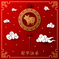 Chinese New Year 2019 card with cloud and lantern hanging