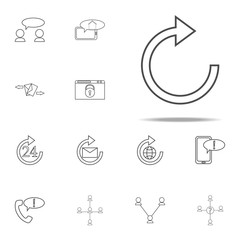 refresh sign icon. web icons universal set for web and mobile