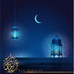 Eid Mubarak islamic greeting arabic calligraphy with crescent lenterns and glowing moons for background and greeting card islamic illustration