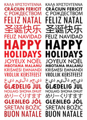 HAPPY HOLIDAYS vertical word cloud banner
