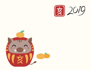 2019 New Year greeting card with cute daruma doll boar with Japanese kanji Boar, oranges, red stamp with kanji Boar. Vector illustration. Flat style design. Concept holiday banner, decorative element.