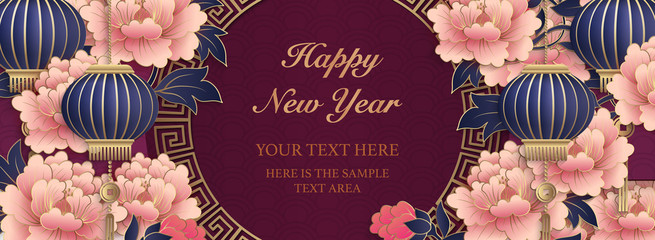 Happy Chinese new year retro relief art pink peony flower lantern and round lattice frame