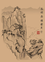 Chinese landscape with mountain and clouds