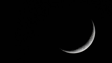 first moon crescent