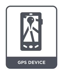 gps device icon vector