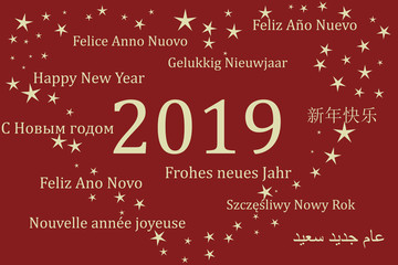 Schriftzug Frohes neues Jahr in verschiedenen Sprachen