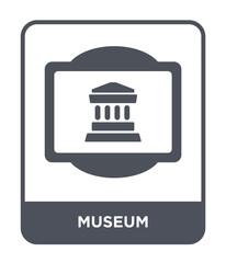museum icon vector