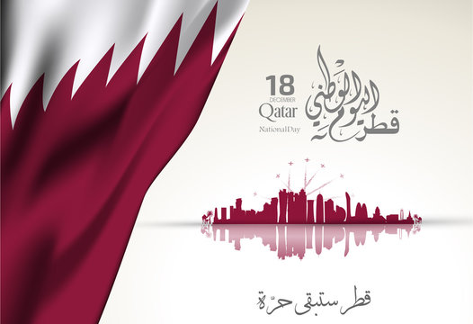 background on the occasion Qatar national day celebration ,inscription in Arabic translation : qatar national day 18 th december. vector illustration