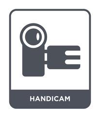 handicam icon vector