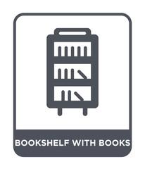 bookshelf with books icon vector