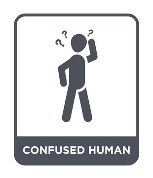 confused human icon vector