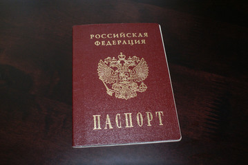 Passport Russian on a brown background.