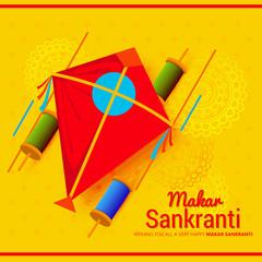 illustration of Makar Sankranti wallpaper with colorful kite for festival of India - Vector