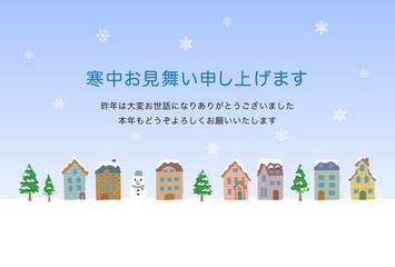 寒中見舞い 雪の降る街並