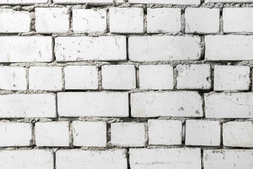 white old masonry walls. background for design