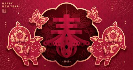 Symmetry new year banner