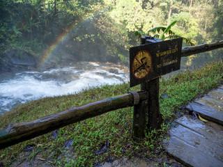 Wachirathan Waterfall (Namtok Vachirathan) Doi