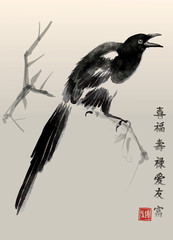 Foto op Canvas Art Studio Magpie in the style of old chinese painting