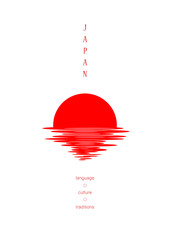 red sunrise isolated on the white background, japanese culture, traditions, language, vertical vector illustration