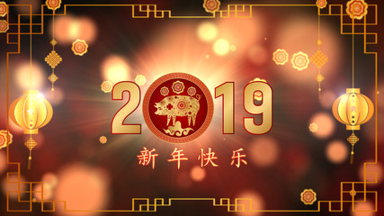 Happy Chinese New Year 2019, Year of the pig for greetings card, flyers, invitation, posters, brochure, banners, calendar.