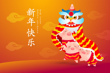 Happy Chinese New Year with celebration lion dance.The year of the pig. (Chinese Translation: Happy New Year) - Eps10 Vector illustartion.