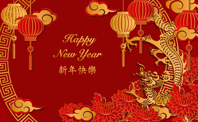 Happy Chinese new year retro gold relief dragon flower lantern cloud and round lattice tracery frame