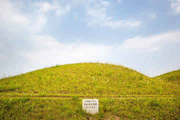 The Jisandong Ancient Tombs in Goryeong are the ancient tombs of Dae Gaya in Korea.