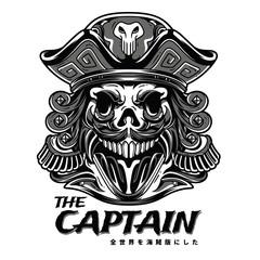 The Captain Black and White Illustration