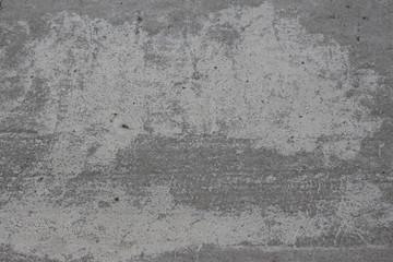 grey concrete wall Wall mural