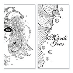 Vector invitation with girl face in outline clown cap, black mask, peacock feather, ornate collar and beads on the white background. Mardi Gras party or masquerade design in contour style.