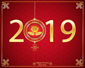 2019 Chinese New Year Greeting Decorations gold frame and pig  zodiac on Red background template design.(Chinese Translation : Get Rich)