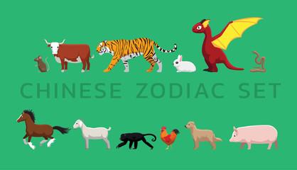 Chinese Zodiac Cute Animals Cartoon Set Illustration