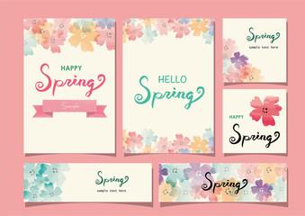 春のフレームセット