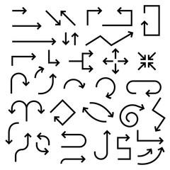 Simple black arrows set. Direction signs